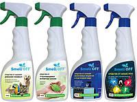 SmellOFF (СмелОфф) - средство от неприятных запахов, фото 1