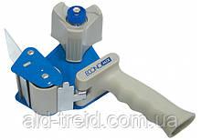 Диспенсер для пакувальної стрічки 50 мм E40701, О45401, ВМ7400
