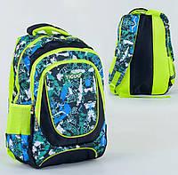 Рюкзак школьный С 36229, 3 отделения, 2 кармана, мягкая спинка
