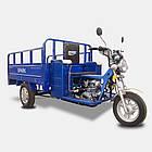 Грузовой мотоцикл SPARK SP125TR-2 (125 см3, кузов 1700х1200х300 мм)