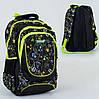 Рюкзак школьный С 36230, 3 отделения, 2 кармана, мягкая спинка