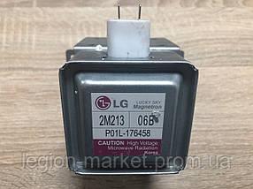 Магнетрон 2M213 06B 3B71077B для микроволновой печи Lg