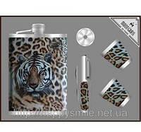 Набор с флягой тигр 8 видов, подарок на день рождение
