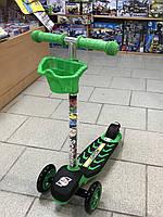 Детский самокат Орион зелёный