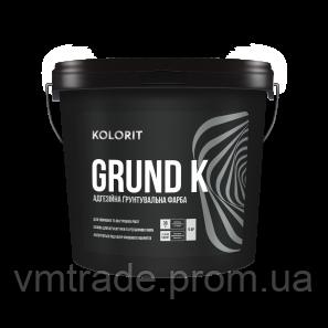 Краска-грунт Farbman Grund K База C 4,5 л