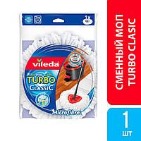 Сменный моп для швабры Изи Вринг енд Клин Смарт Турбо (Easy Wring&Clean Turbo Classic), 1 шт МЕТРО