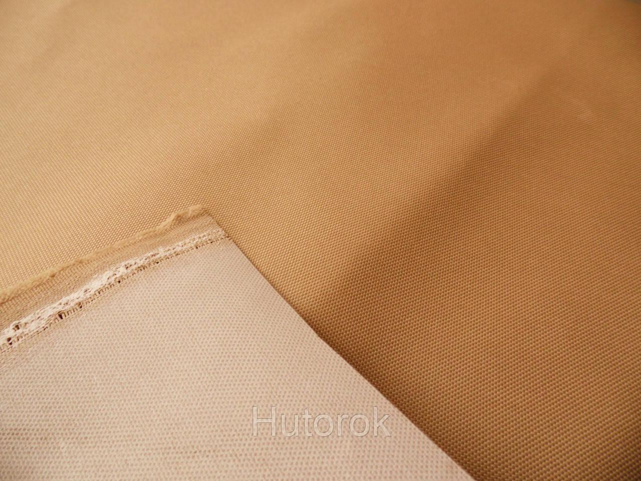 Палаточная ткань ПВХ D310 (бежевый)