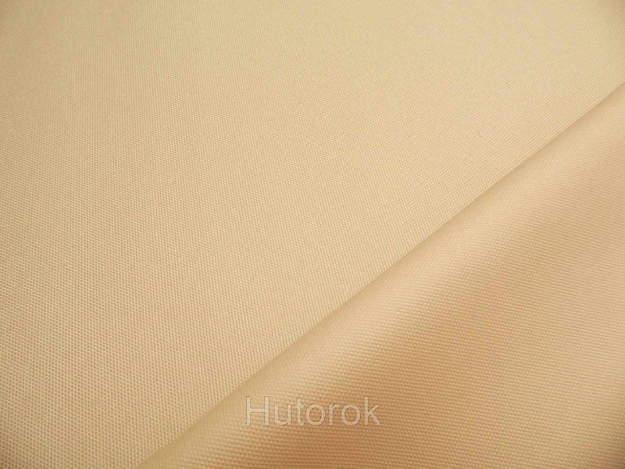 Палаточная ткань ПУ D600 (бежевый)