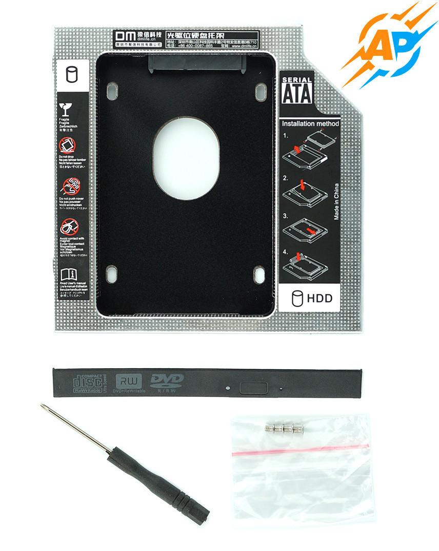 "Адаптер для SSD, DM 9.5 мм для дополнительного диска HDD/SSD 2.5"" в отсек CD привода ноутбука (DMHSD-9.5)"