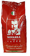 Кофе в зернах Novarra Red 1 кг