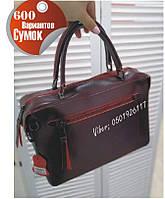 Кожаная женская сумка Бордо реплика Селин , сумки женские Молодежные, фото 1