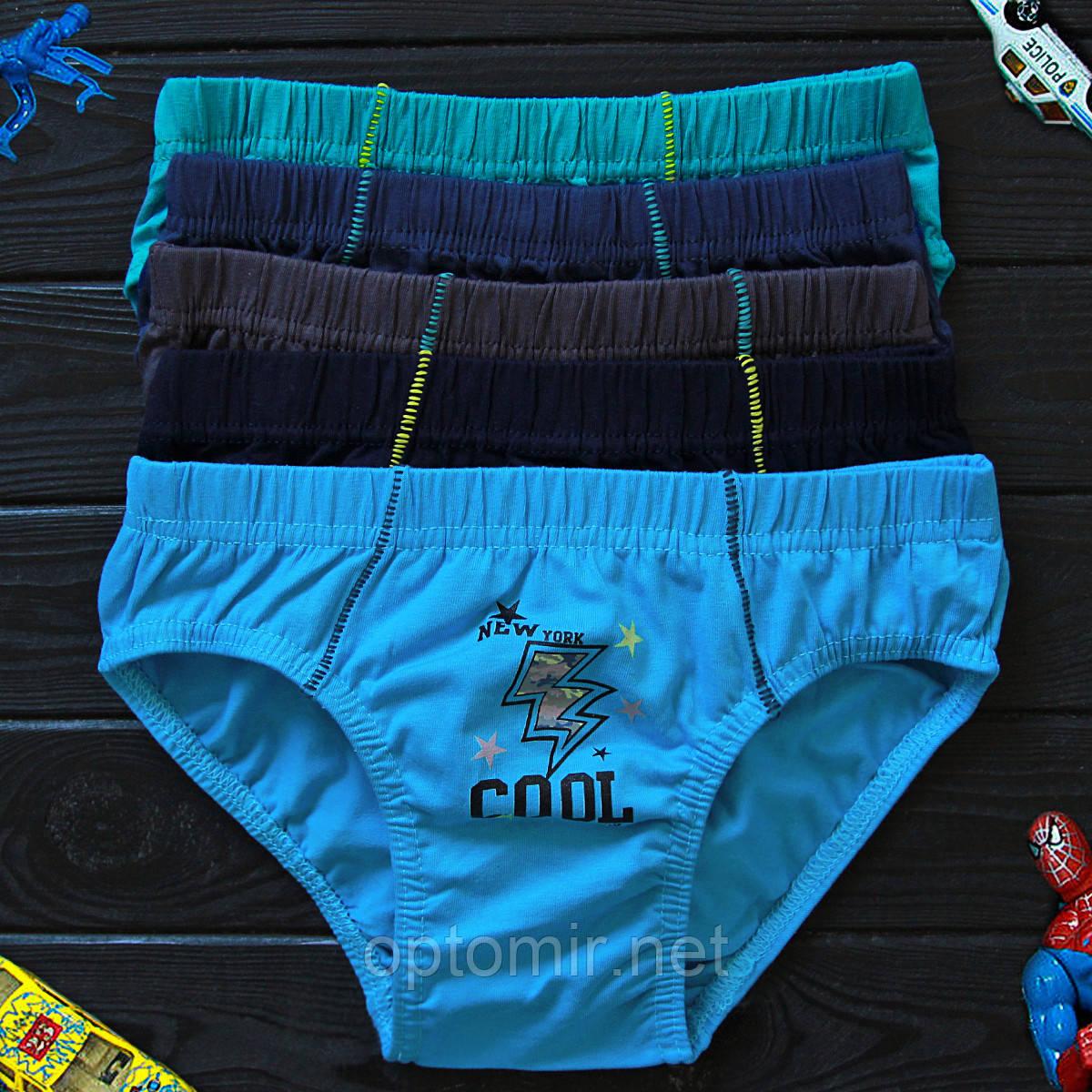 Детские трусы плавки для мальчика Nicoletta (возраст: 12-13 лет) | 5 шт.
