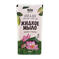 Мило-крем Bio naturell лотос і алое 500мл, фото 1