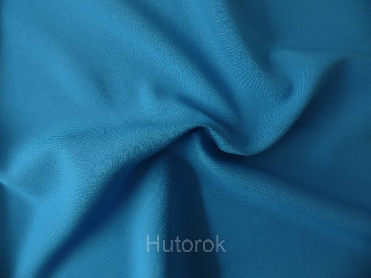 Габардин (бирюза голубая)