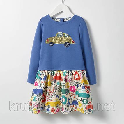 Платье для девочки Золотой автомобиль Little Maven (7 лет), фото 2