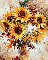 Картина раскраска по номерам Солнечные цветы