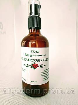 Гель для умывания жирной кожи, проблемной кожи лица  с экстрактом солодки на мыльном корне