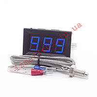 Цифровой термометр с выносным датчиком -60...999 °C