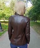 Женская весенняя кожаная куртка коричневая, фото 5