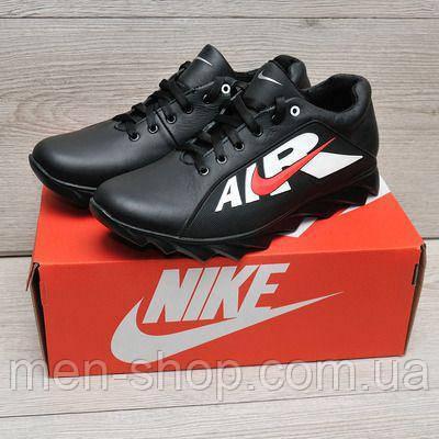 Модные кроссовки в стиле Nike Air