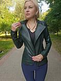 Женская зеленая кожаная куртка, фото 4