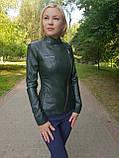 Женская зеленая кожаная куртка, фото 2