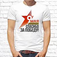 """Мужская футболка Push IT с принтом 9 Мая """"Спасибо за победу!"""""""