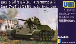 Сборная модель танка Т-34/76 с пушкой Л-11.1/72 UM 336