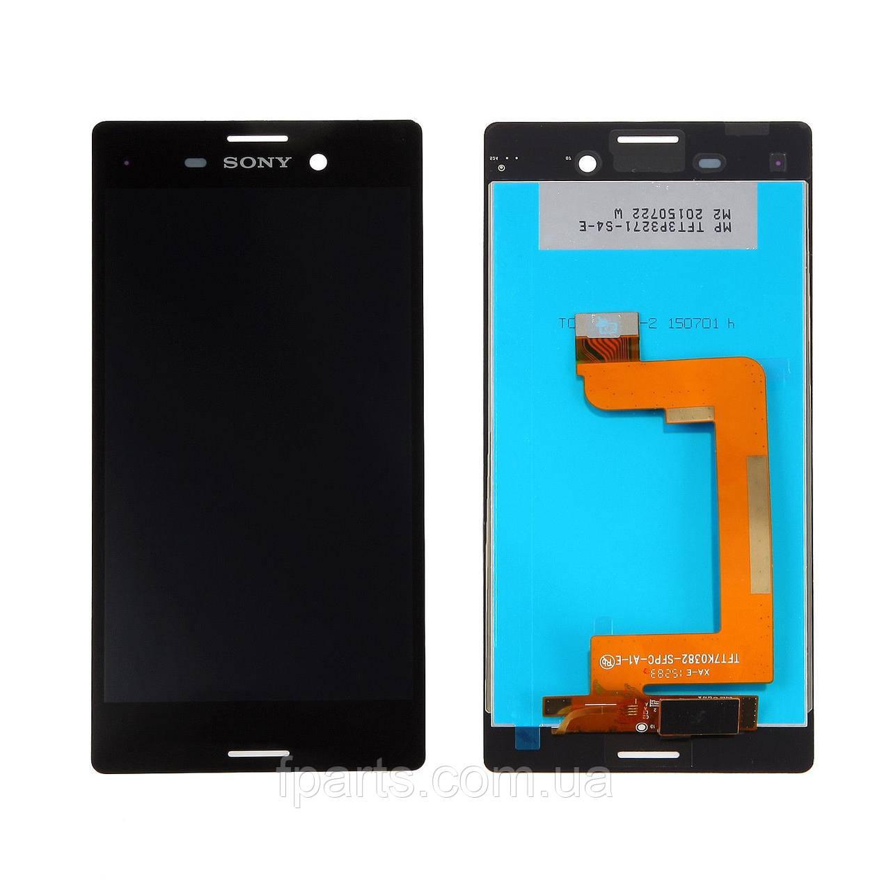 Дисплей для Sony Xperia M4 Aqua E2303, E2312 с тачскрином (Black)