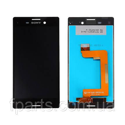 Дисплей для Sony Xperia M4 Aqua E2303, E2312 с тачскрином (Black), фото 2