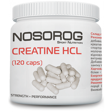 Креатин Гидрохлорид Creatine HCL (120 caps) NOSOROG