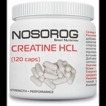 Креатин Гидрохлорид Носорог / Nosorog Nutrition Creatine HCL 120 капсул