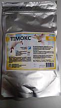 Тимокс ( антибактериальный препарат для голубей) 100г.