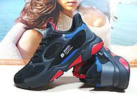 Мужские кроссовки BaaS Industry черные 44 р., фото 1