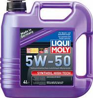Масло Liqui Moly Synthoil High Tech 5W-50 4л. 9067