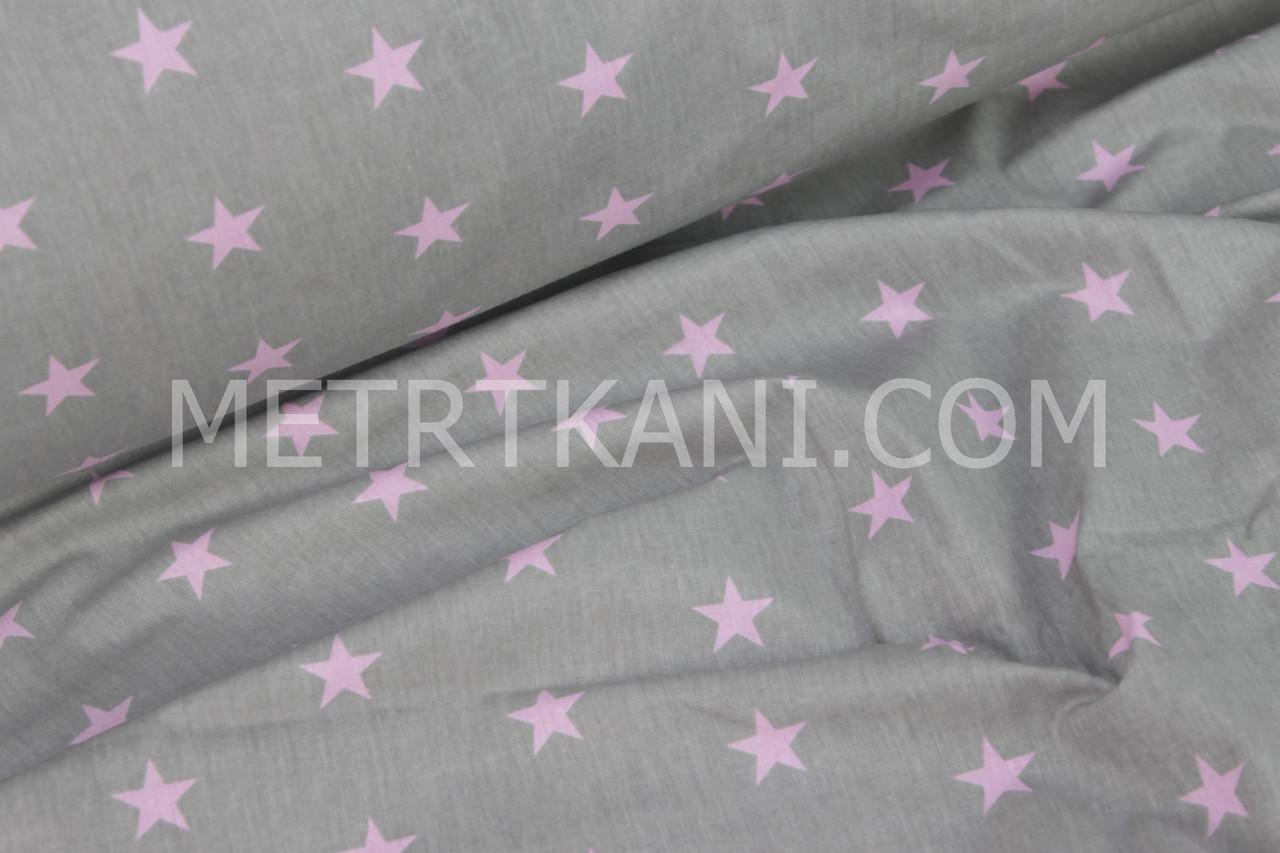 Польская бязь розовые звезды 2см на сером № 749