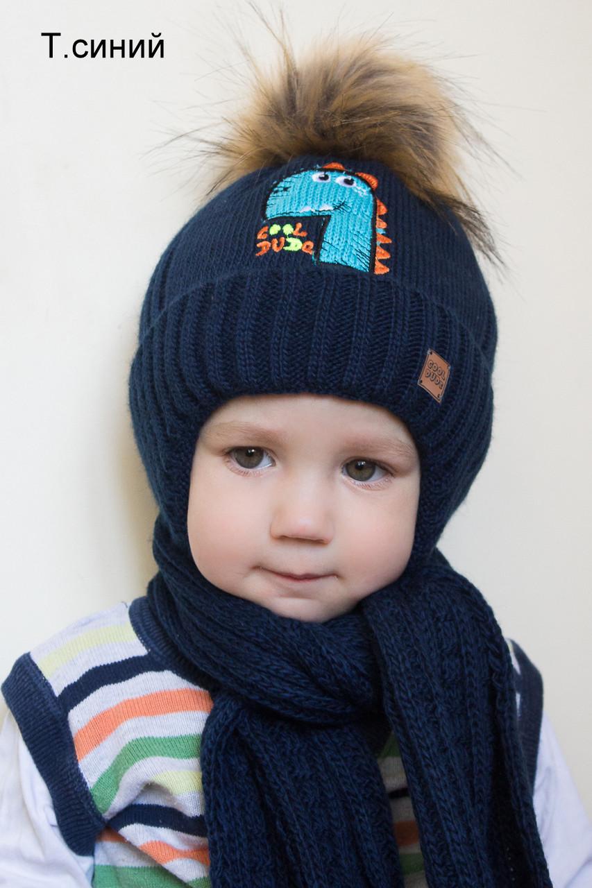 070 Зимняя шапка Дино, внутри махровый мех р.44-48. Серо-голубой, голубой, т.синий, св.джинс