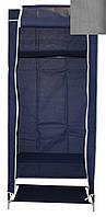 🔝 Тканевый шкаф, серый, односекторный, 8964, портативный шкаф для одежды | 🎁%🚚