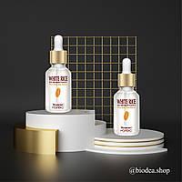 Омолоджуюча сироватка для обличчя Rorec Rice White Skin Beauty з екстрактом ферментованого рису.
