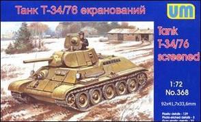 T34/76 экранированный. Сборная модель танка в масштабе 1/72. UM 368