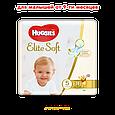 Подгузники Huggies Elite Soft Junior 5 (12-22кг), 28шт, фото 2