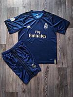 Детская футбольная форма Реал Мадрид сезон 2019-2020 выездная синяя