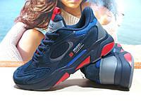 Мужские кроссовки BaaS Industry синие 42 р., фото 1