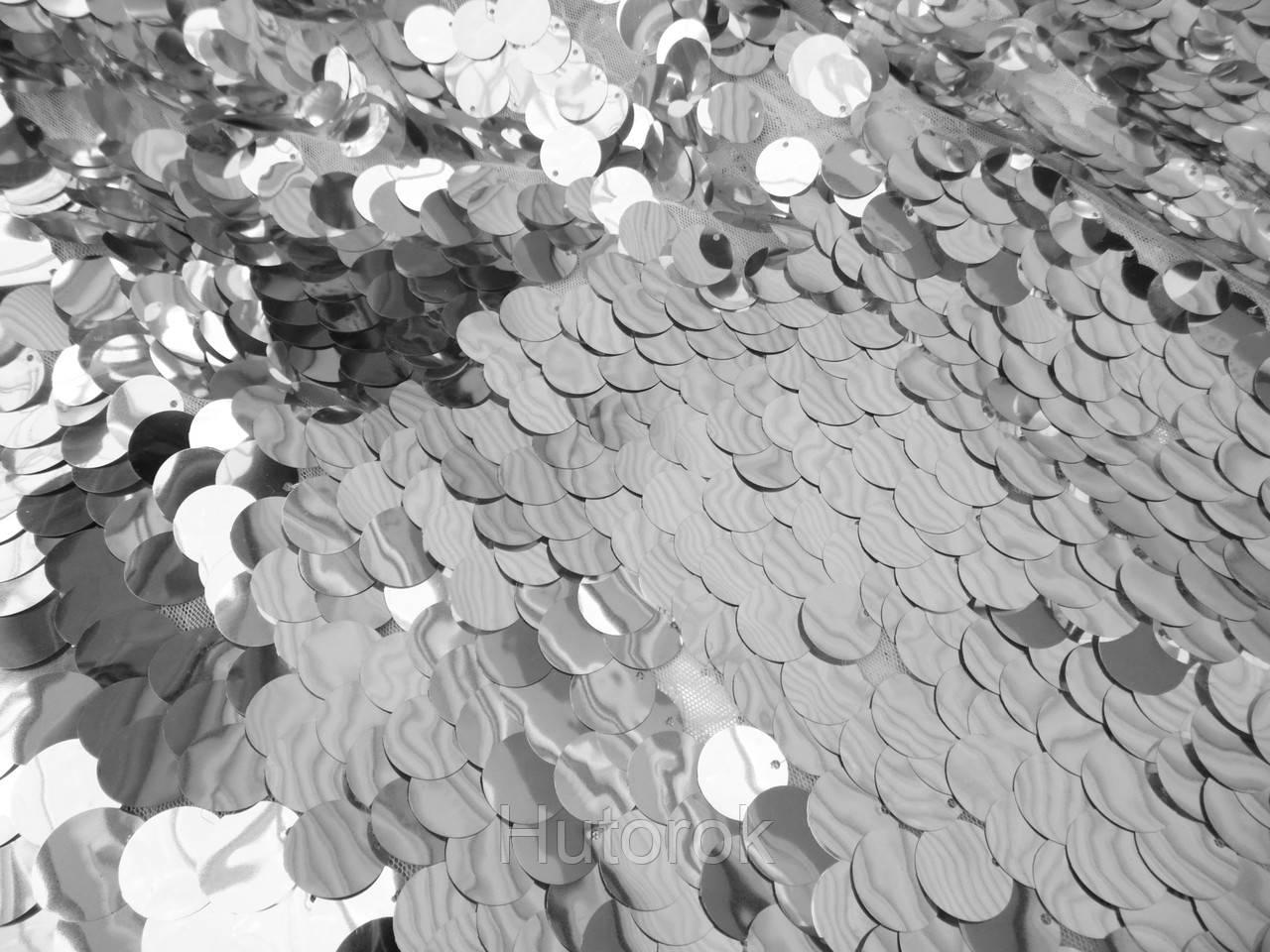 Пайеточная ткань круглая крупная (серебро)