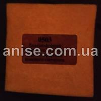 Полимерная глина Пластишка, №0503 красный люминофорный, фосфоресцентный 75 г / Полімерна глина Пластішка №0503