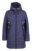 Осенние куртки женские большие размеры   48-62 синий