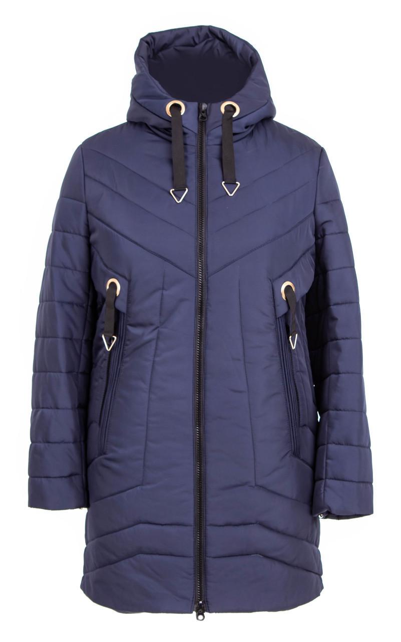 Женская демисезонная куртка  большие размеры   48-58 синий