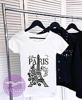 Футболка женская с надписью Paris Париж