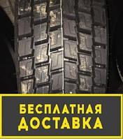 Грузовые шины 315/70 r22,5 KAPSEN HS202