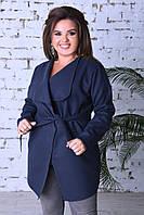 Модный женский кардиган,ткань кашемир,размеры:50,52,54., фото 1